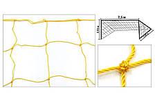 Футбольная сетка узловая (2шт) Эконом-Диагональ SO-5293