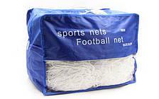 Футбольная сетка на ворота тренировочная безузловая (2шт) С-6003