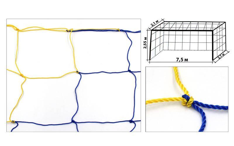 Сетка на ворота футбольные узловая (2шт) Эконом (2,5мм, ячейка 15x15 см) SO-5296