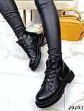 Ботинки Деми черные 29463, фото 5