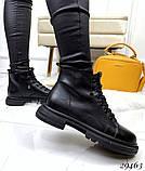 Ботинки Деми черные 29463, фото 6