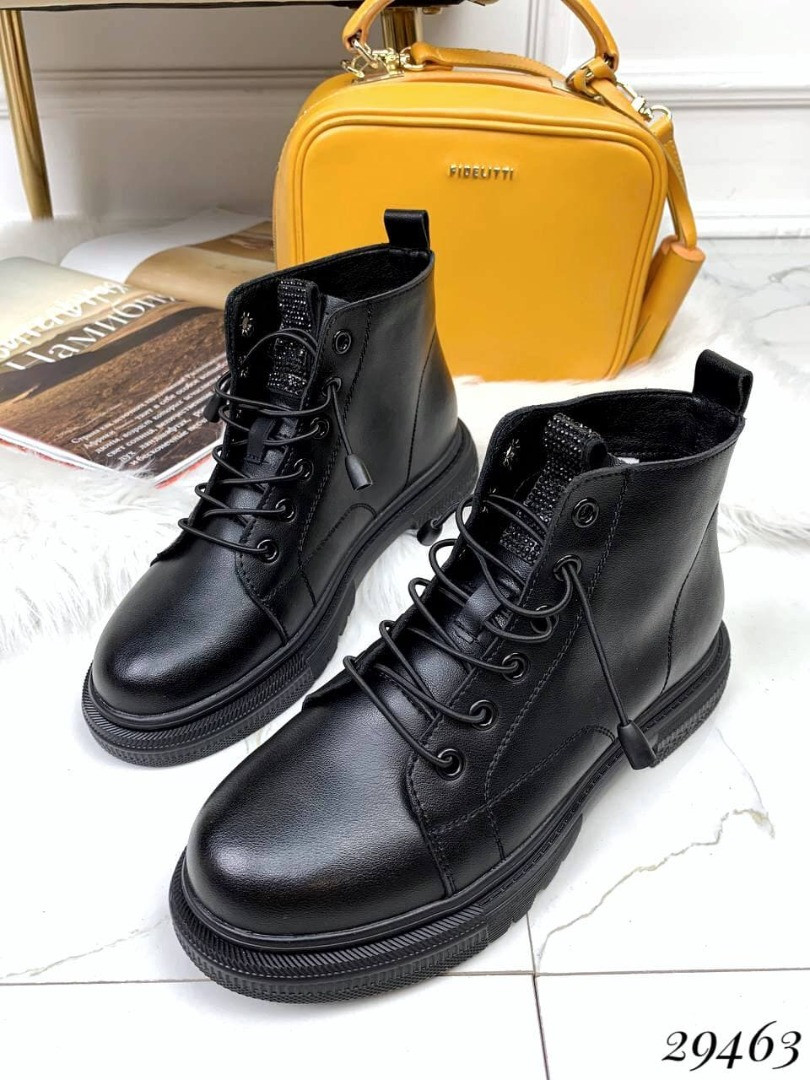 Ботинки Деми черные 29463