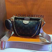 Сумка жіноча Louis Vuitton Луї Віттон 3 в 1 ремінець колір пудра