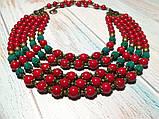 Намисто Панянка из Коралла и Лавы, натуральный камень, цвет красный и его оттенки, тм Satori \ Sk - 0103, фото 6