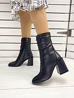 Ботильоны демисезонные черные кожаные на удобном каблуке, фото 1