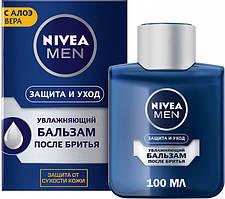 """Бальзам після гоління Nivea """"Класичний"""" (100мл.)"""