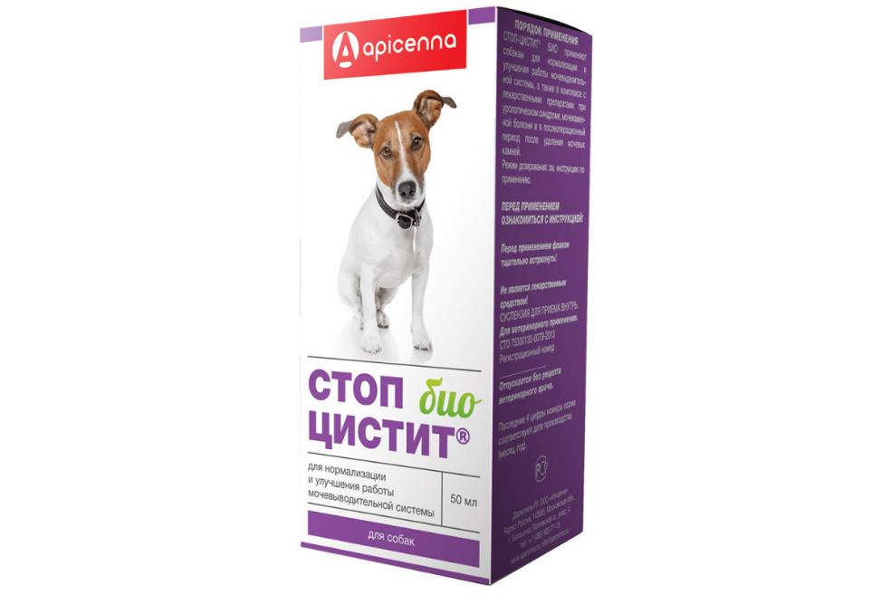Суспензія Api-San / Apicenna Стоп-Цистит БІО для лікування захворювань сечостатевої системи для собак 50 мл