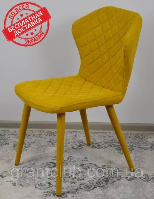 Стілець VALENCIA (Валенсія) жовтий Nicolas (безкоштовна доставка)