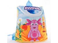 Детский рюкзак Лунтик 1/00194-2