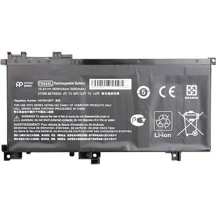 Акумулятор PowerPlant для ноутбуків HP Omen 15 AX200 (HSTNN-DB7T, TE04) 15.4 V 3000mAh, фото 2
