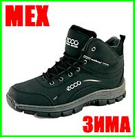 Ботинки ЕССО Зимние Чёрные Мужские на Меху Экко (размеры: 41,42,43,44) Видео Обзор