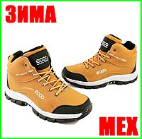 Ботинки ЕССО ЗИМА - МЕХ Мужские Экко Рыжие (размеры: 43,44,45,46) Видео Обзор