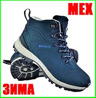 Ботинки ЗИМНИЕ Мужские Синие Кроссовки МЕХ (размеры: 43) Видео Обзор