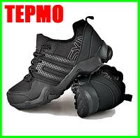 Кроссовки Мужские ТЕРМО Климапруф Черные (размеры: 42,43,44,46)