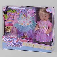 Набор Пупс Малышка с длинными волосами с 4 комплектами нарядов, обувью и аксессуарами, закрывает глазки