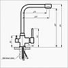 Высокий черный смеситель для кухни с подключением к фильтру AQUAMARIN ORION 350 ONX из нержавейки, фото 7
