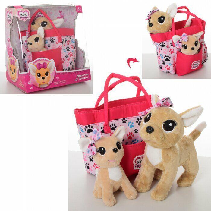 Собачка в сумочке Кикки с щенком M 5428 UA (аналог Chi Chi Love)