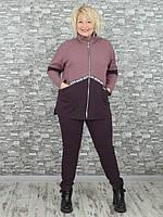 Женский костюм NadiN 1552/1 54 р Сливово-розовый (1552_1_54), фото 1