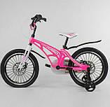 """Детский двухколёсный велосипед 14"""" с магниевой рамой и алюминиевыми двойными дисками Corso MG-14 S 706 розовый, фото 2"""