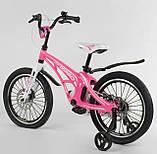 """Детский двухколёсный велосипед 14"""" с магниевой рамой и алюминиевыми двойными дисками Corso MG-14 S 706 розовый, фото 3"""