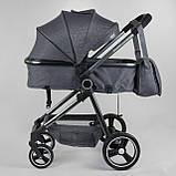 Детская коляска универсальная 2 в 1 JOY Naomi 96471 Серый, сумка, футкавер, фото 2