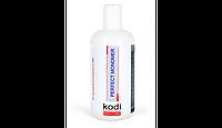 Kodi Professional Purple (мономер фиолетовый), 500ml
