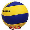 Доставка бесплатно! Мяч волейбольный Mikasa клееный (PU, №5, 3 слоя)