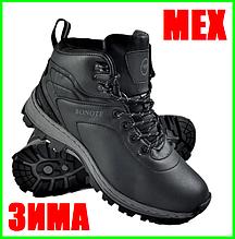 Ботинки ЗИМНИЕ Мужские Чёрные Кроссовки МЕХ (размеры: 41,43,44) Видео Обзор