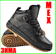 Кроссовки AIR Мужские Чёрные Ботинки Зимние с Мехом (размеры: 42,45) Видео Обзор