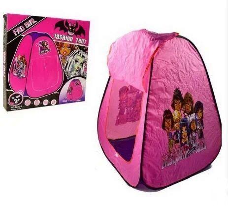 """Детская игровая палатка-домик """"Школа Монстер Хай"""" 1220A/1220B, 2 вида, размер 70*92*70 см"""
