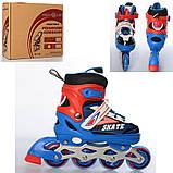 Раздвижные роликовые коньки (ролики) A 4123-S-BL со светящимися передними колесами, размер 31-34, синие, фото 3