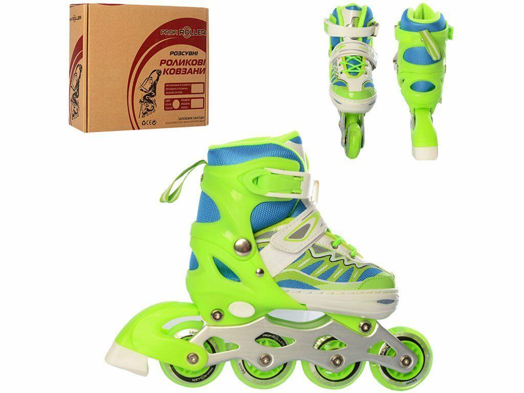 Роликовые коньки (ролики) детские раздвижные A 4122-M-GR, размер 35-38, зеленый