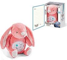 Дитячий світильник нічник-проектор, зі звуком і світлом у вигляді зайчика MBQ 661-4 A , рожевий