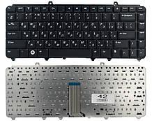 Клавіатура для ноутбука DELL Inspiron 1420, 1521, 1545; Vostro - 1400, 1500; XPS M1330, M1420 RU срібло