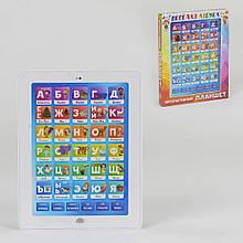 """Повчальний планшет W 006 """"Весела абетка"""" з підсвічуванням, вчимо букви, слова, пісні, рос. озв., білий"""