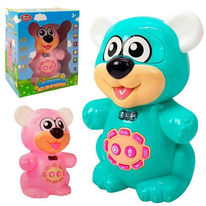"""Інтерактивна іграшка Ведмедик Казкар з підсвічуванням 7499 """"Play Smart"""" розповідає казки російською (2 види)"""
