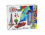 Детская 3D ручка для рисования FUN GAME 7424, голубая, фото 2