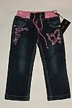 Штани джинсові на флісі на дівчинку, фото 2