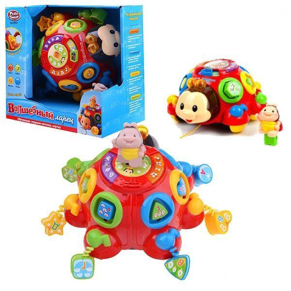"""Развивающая игрушка-логика 957 """"Волшебный ларец"""""""