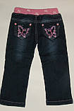 Штани джинсові на флісі на дівчинку, фото 4