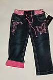 Штани джинсові на флісі на дівчинку, фото 3