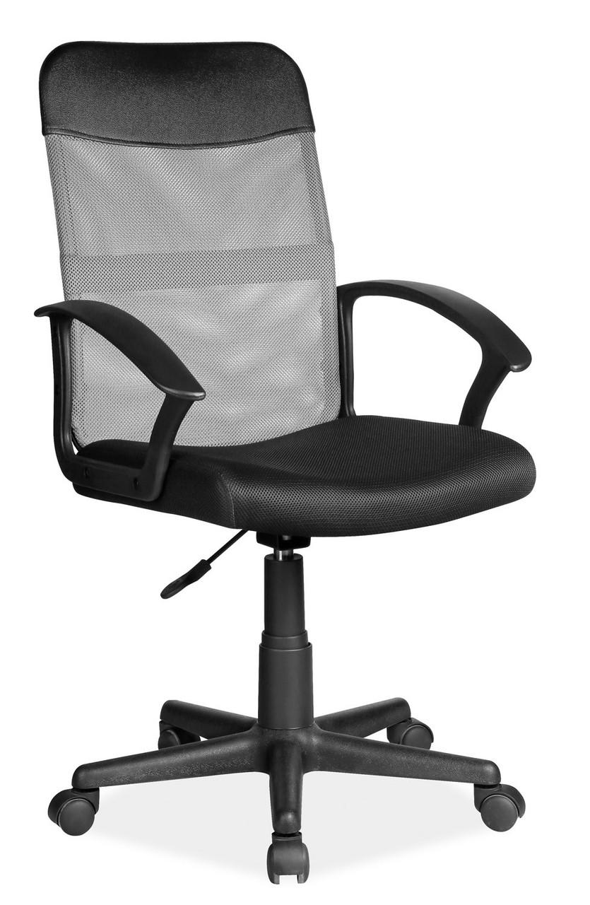 Кресло Signal Q-702 Серый (OBRQ702SZC)