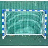 Ворота футбольные детские  2000х1500 с полосами