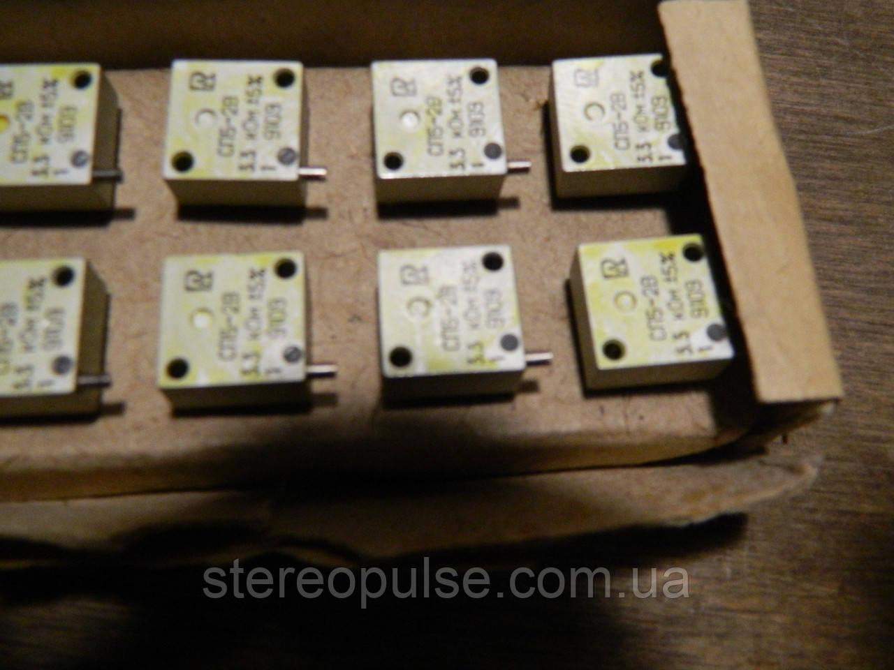 Резистор СП5 - 2В 3.3 кОм 5% 1вт