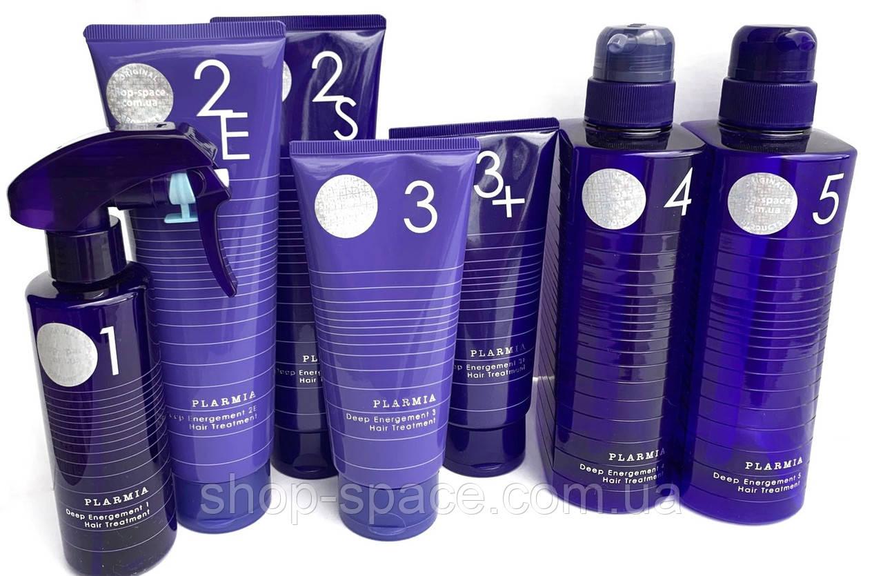 На розлив счастье для волос от Милбон - Milbon Plarmia Spa