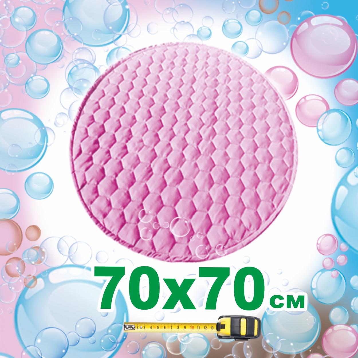 Многоразовая пеленка для собак круглая диаметр  Ø70 см непромокаемая розовый