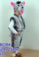 Дитячий новорічний костюм Вовка/Волка