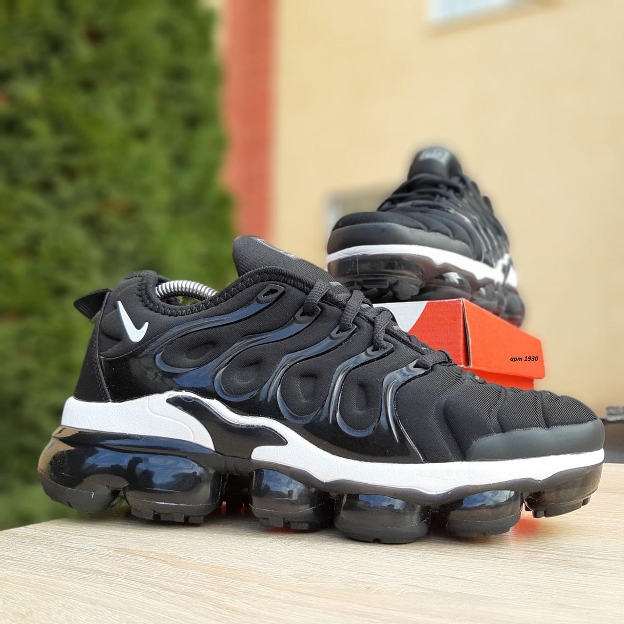 Кросівки чоловічі розпродаж АКЦІЯ 650 грн Nike 44й(28см) останні розміри люкс копія