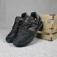 Мужские кроссовки в стиле New Balance 574 Чёрные