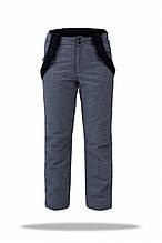 Гірськолижні штани дитячі Freever світло-сірі